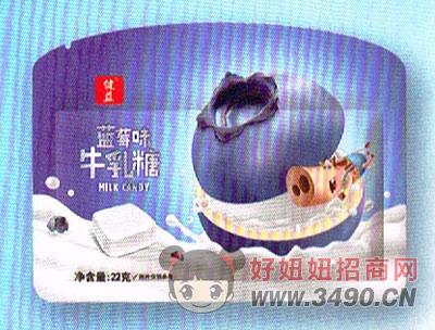 蓝莓味牛轧糖