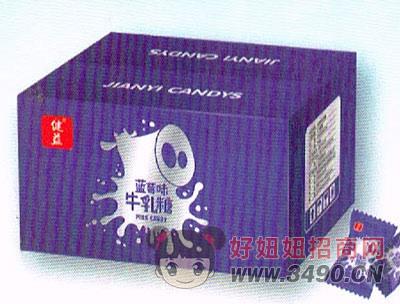 蓝莓味牛轧糖箱装