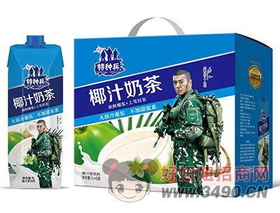 特种兵椰汁奶茶饮料1L×6盒
