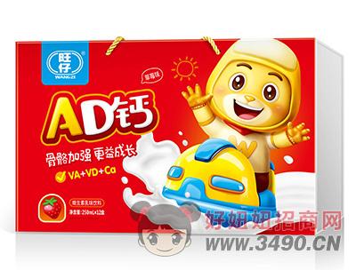 旺仔AD钙草莓味维生素乳味饮料250ml×12盒木盒