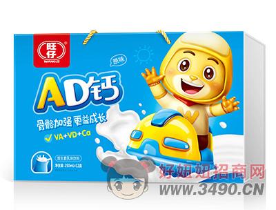 旺仔AD钙原味维生素乳味饮料250ml×12盒木盒