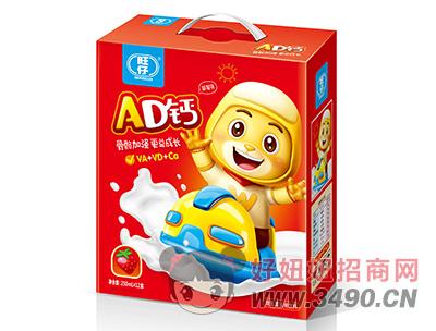 旺仔AD钙草莓味维生素乳味饮料250ml×12盒礼盒
