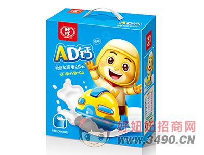 旺仔AD钙原味维生素乳味饮料250ml×12盒礼盒