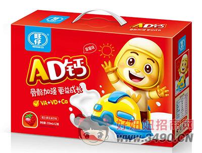旺仔AD钙草莓味维生素乳味饮料250ml×12盒