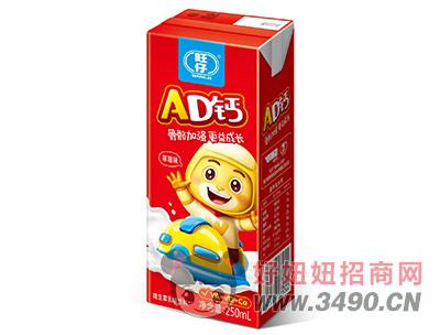 旺仔AD钙草莓味维生素乳味饮料250ml利乐砖