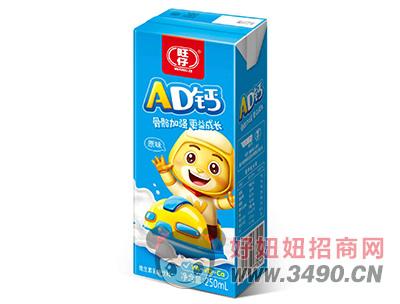 旺仔AD钙原味维生素乳味饮料250ml利乐砖
