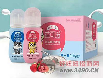 益可滋风味酸奶饮品280mlX15瓶