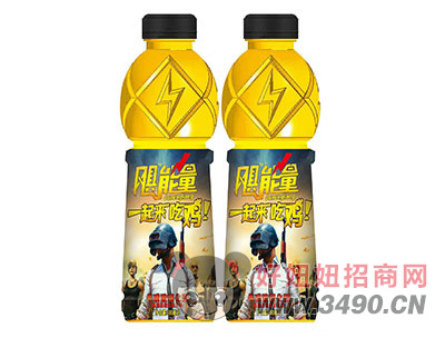 飓能量牛磺酸强化型饮料590ml