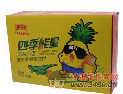 王老吉四季能量凤梨芦荟维生素果味饮料310mlX20罐