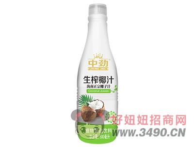 中劲生榨椰汁海南正宗椰子汁500ml
