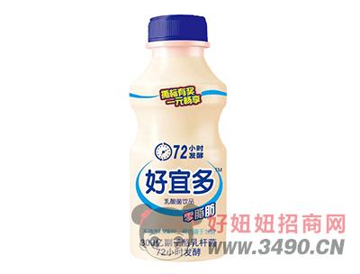 好宜多乳酸菌72小时发酵零脂肪饮品