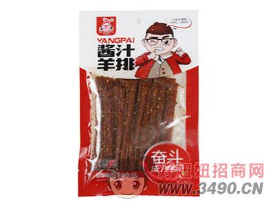 嘉辉酱汁羊排辣条100g