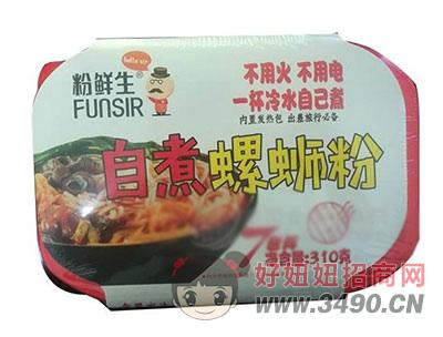 粉鲜生自煮螺蛳粉自热方便米粉310g