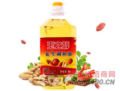 玉之醇花生调和油5L