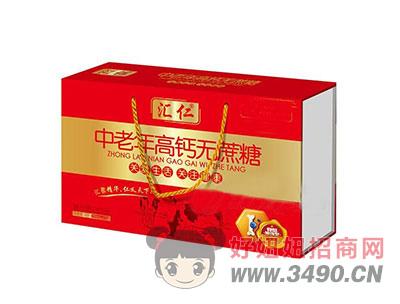 汇仁中老年高钙无蔗糖复合蛋白饮品木盒