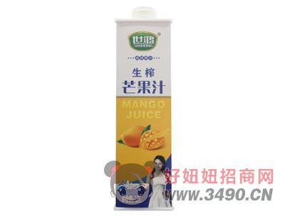 世鸿生榨芒果汁1.5L