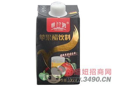 世鸿苹果醋饮料500ml