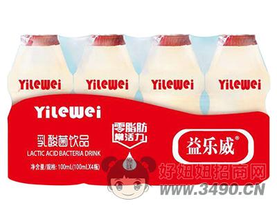 益乐威乳酸菌lehu国际app下载100ml×4瓶