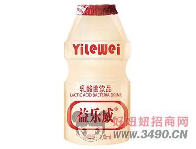 益乐威乳酸菌饮品100ml