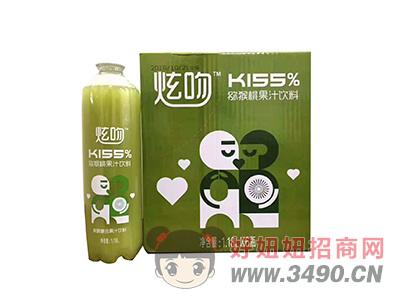 炫吻KISS猕猴桃果汁饮料1.18LX6瓶