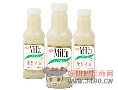 大王椰绿翁米露430ml