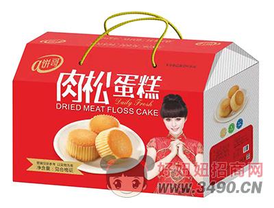 饼哥肉松蛋糕礼盒