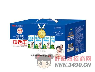 浩明中老年高钙奶1x6x12盒开窗礼盒