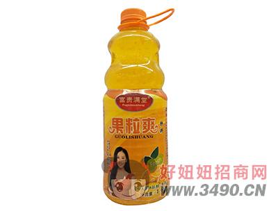 富贵满堂果粒爽饮料1.68L