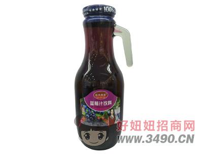 富贵满堂生榨蓝莓汁饮料1.5L