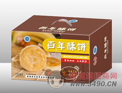 范芙瑞百年酥饼箱装糕点