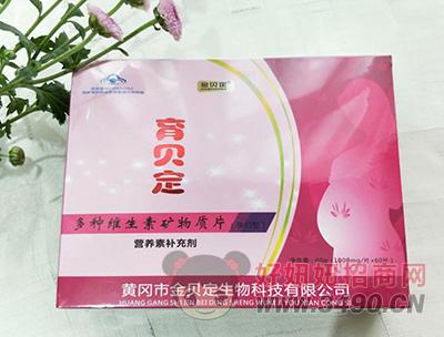 多种维生素矿物质片(孕妇型)