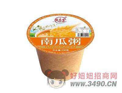 宏易堂南瓜粥330g