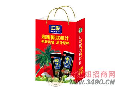 椰栗正宗海南椰浆椰汁原汁原味240ml礼盒装