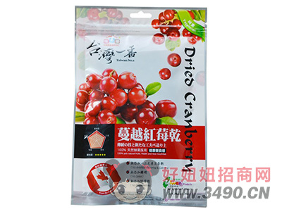 台湾一番蔓越红莓干150g