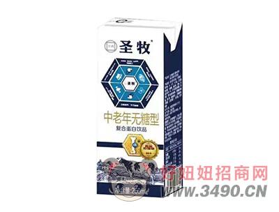 中老年无糖型复合蛋白饮品250ml