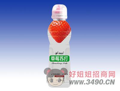 途乐草莓苏打饮料500ml
