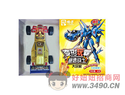 变形玩霸原味+多款玩具40gX40盒(黄+红)
