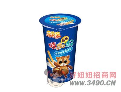 乐彩猫巧克力味蘸酱杯手指饼干36g(48盒/箱)