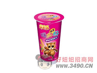 乐彩猫蘸酱杯手指饼干36g(48盒/箱)