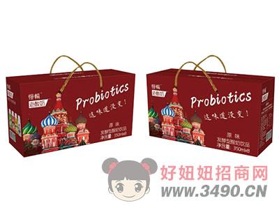 慢畅老酸奶原味发酵型酸奶lehu国际app下载礼盒