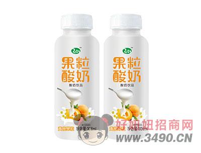 果粒酸奶lehu国际app下载黄桃果粒306ml