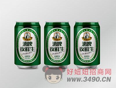 漓啤夜鲜生精酿鲜啤330ml