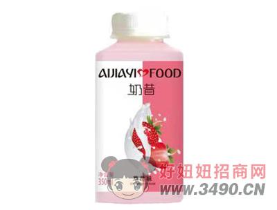 爱加壹草莓味奶昔350ml