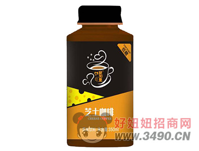 爱加壹低糖芝士咖啡350ml