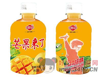 修花芒果来了芒果汁饮料350ml