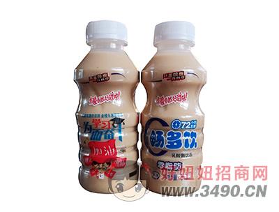 畅多饮72小时发酵乳酸菌lehu国际app下载340ml