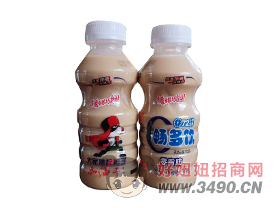 畅多饮72小时零脂肪发酵乳酸菌lehu国际app下载340ml