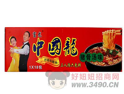 富龙中国龙猪骨汤味1X18包