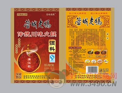 蓉城老妈传统川味火锅调料