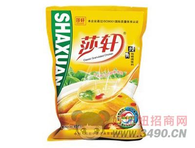 莎轩鸡精系列454克